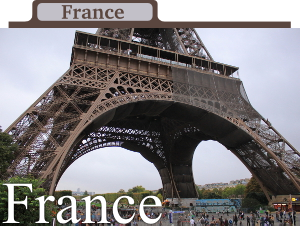 France_Gallery